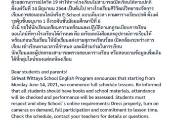 Siriwat_wittaya_Online_Lessons_Announcement